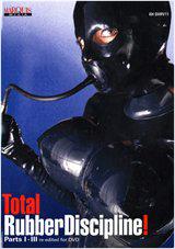 rubber discipline